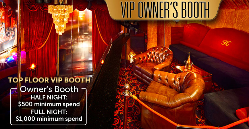 vipowners_booth02